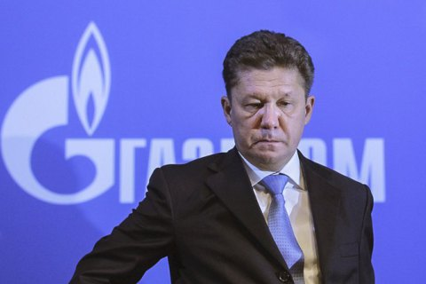Russia's Gazprom moves to terminate all contracts with Ukraine