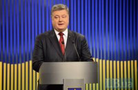 Ukrainian president denies inviting Russia's Gryzlov