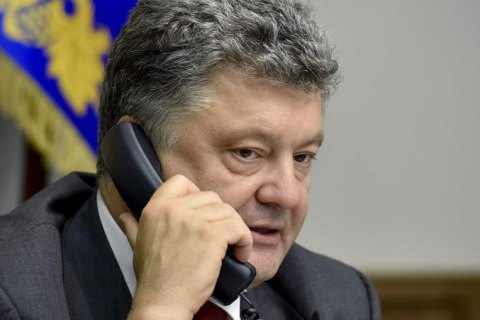 EU chiefs congratulate Poroshenko on e-declaration success