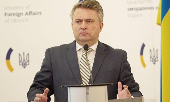Serhiy Kyslytsya