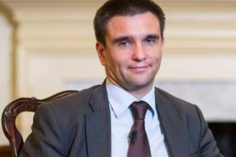 Foreign minister: No EU-Ukraine summit until October