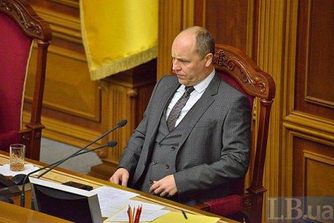 Ukrainian parliament to consider MP Novynskyy's immunity