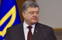 Poroshenko: don't rock the boat