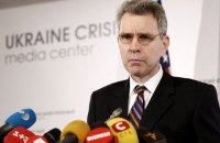US ambassador dismisses Ukrainian prosecution's allegations