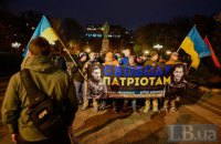 Ultras march in Kyiv to support Zorya fans held by separatists