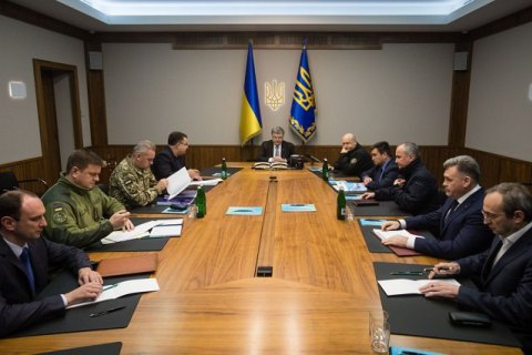 Ukrainian president convenes War Office over Luhansk