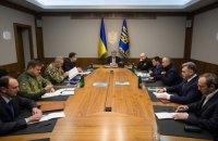 Ukrainian president convenes War Office over Luhansk