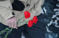 One Ukrainian serviceman killed, one wounded in east