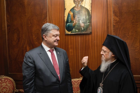 Ecumenical Patriarchate starts considering request for autocephaly to Ukrainian Orthodox Church – Poroshenko