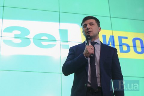Zelenskyy presents his team