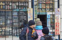 Antimonopoly committee tells Kyiv to lift ban on sale of alcohol in kiosks