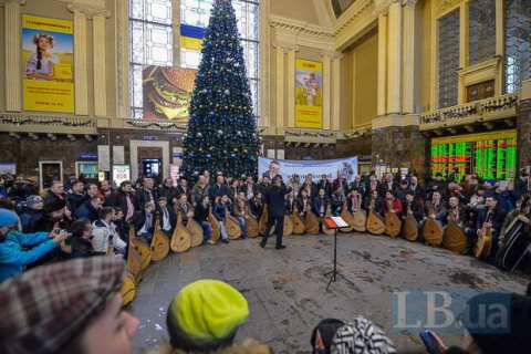 Bandurists hold carol flashmob at Kyiv railway terminal