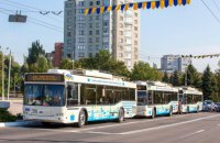 EIB to provide Ukraine € 200m to upgrade public transport