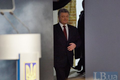 Ukrainian president to visit UK ahead of G7 summit