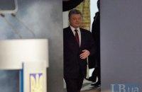 Ukrainian president to visit UK ahead of G7 summit