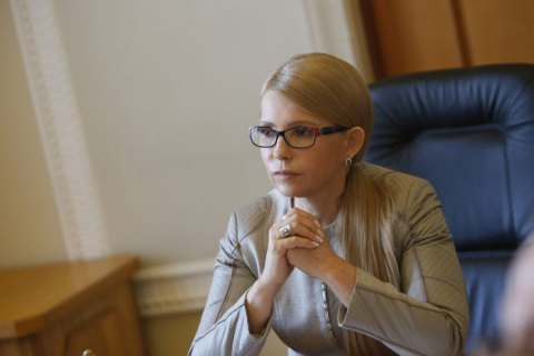 Tymoshenko says her team supports tomos for Ukrainian Orthodox Church