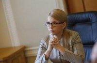 Tymoshenko says her team supports tomos for Ukrainian Orthodox Church
