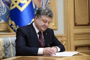 "Ukrainian president signs three ""visa-free"" bills into laws"