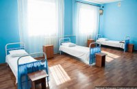 Children in Donetsk Region diagnosed with Sonne dysentery