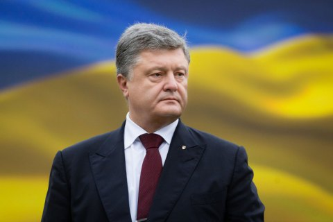 "President says Ukraine ""won"" independence, reaches out to Crimea, Donbas"