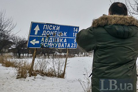 "Kommersant: plants ""nationalized"" by militants stop"