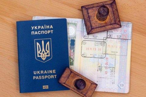 State Border Service: 18,000 Ukrainians traveled visa free
