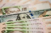 NBU's international reserves exceed $18bn