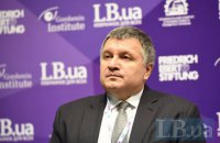 Avakov: Donbas militants controlled by Operational Command of Russia's Southern Military District