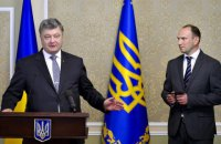 Ukrainian president appoints foreign intelligence chief
