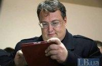 Ukrainian MP says targeted over investigative website