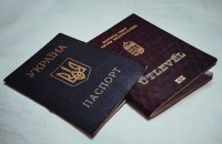 Ukrainian president files bill prohibiting dual citizenship