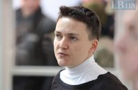 Court dismisses prosecutors' request for Savchenko's saliva test