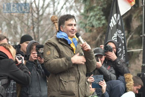 G7 envoys issue statement on Saakashvili