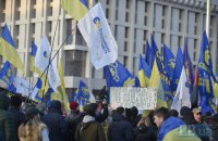 """Red Lines"" rally held in central Kyiv"
