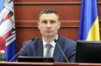 Presidential office wants cabinet to initiate Klitschko's dismissal