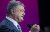 Poroshenko opposes idea to grant citizenship to Russians