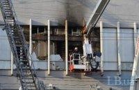 USA condemns arson attack on Ukraine's Inter TV