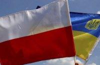 Polish Radio says Ukraine lifts ban on exhumation works