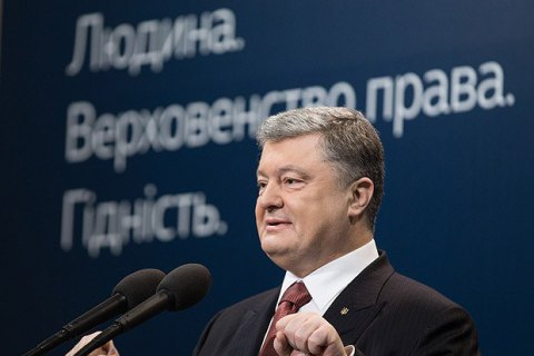 Poroshenko inks medical reform bills
