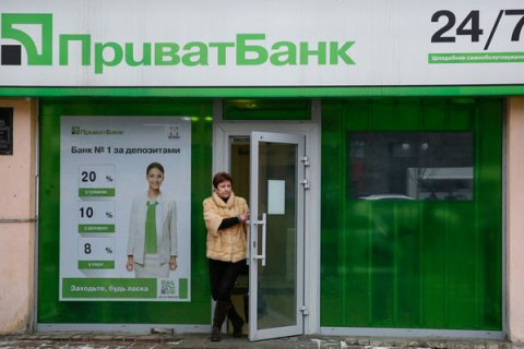 Tycoons sue NBU, Privatbank, finance ministry