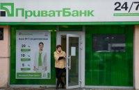 Tycoons sue NBU, Privatbank, finance ministry