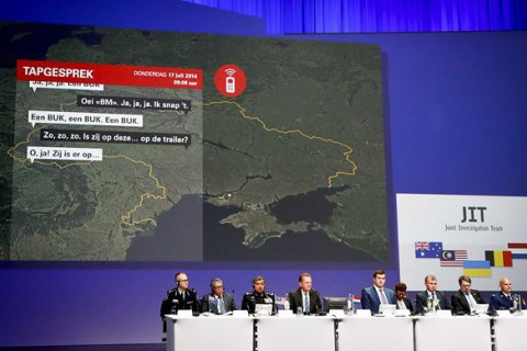 Ukraine wants those who downed MH17 punished