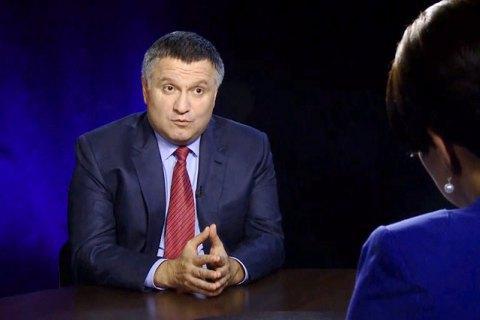 Ukrainian interior minister denies premier ambitions
