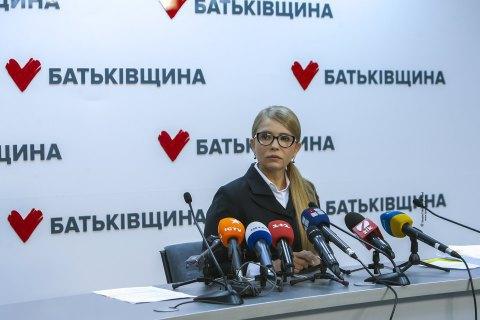 Steinmeier's formula will turn Donbas into Dniester region - Tymoshenko