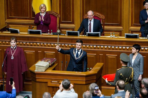 Volodymyr Zelenskyy sworn in as president of Ukraine