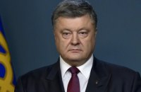 Ukrainian president sets priorities for 2018