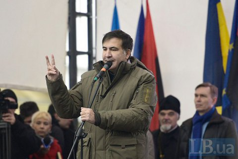 "Saakashvili threatens with ""people's impeachment"""