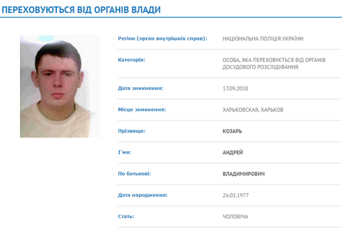 Survivor of Moscow restaurant attack wanted in Ukraine for murder