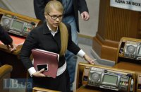 Tymoshenko's party goes into opposition