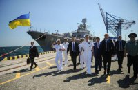 """A Brussels """"surprise"""", or why the Navy Command is not excited about NATO-proposed reform."""